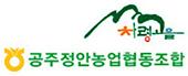 정안농업협동조합